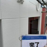 豊川 外壁 塗装